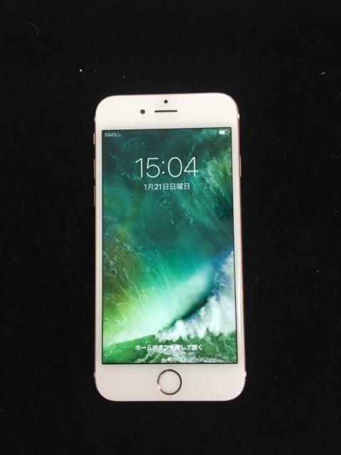 iPhone 修理後