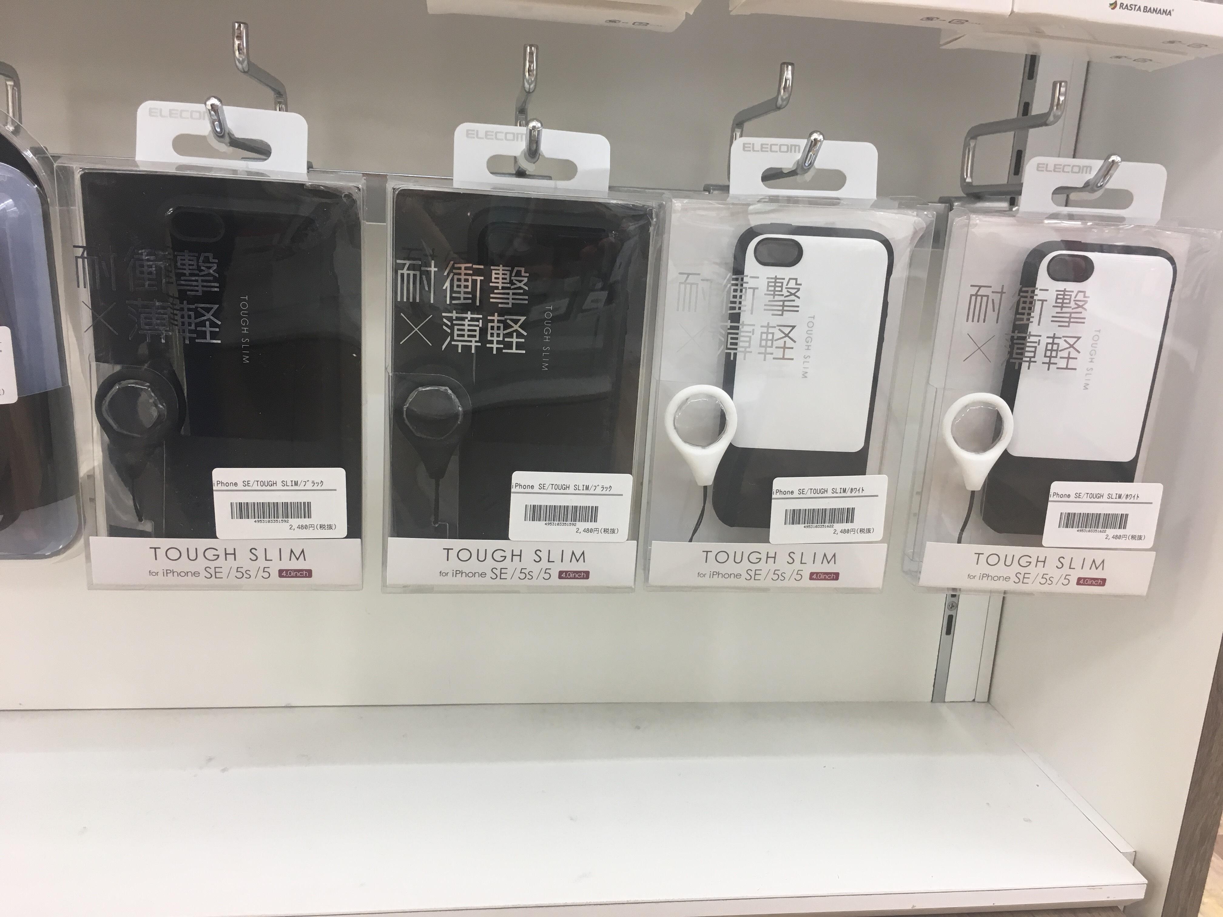 アイフォン5,5s,SE 黒 白 black white